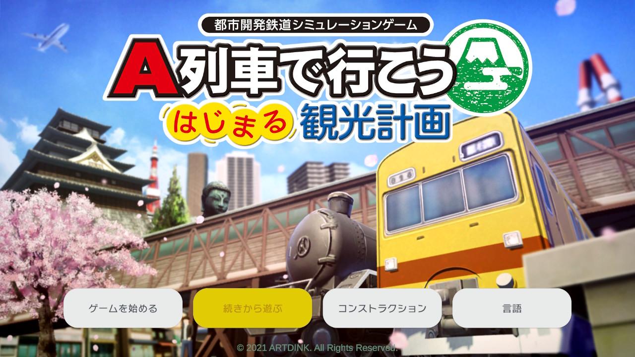 f:id:aokashi:20210403185631j:plain