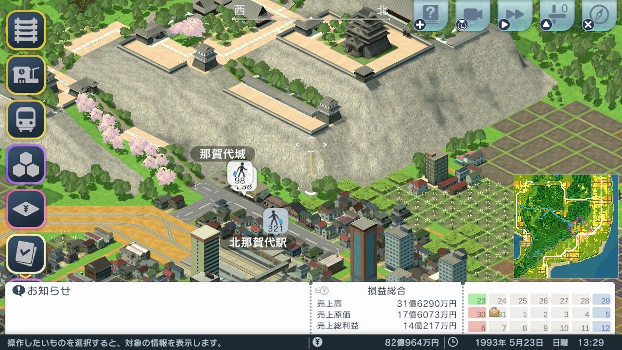 f:id:aokashi:20210403190430j:plain