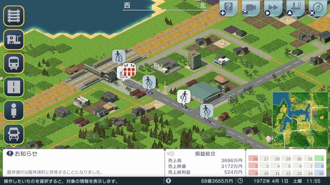 f:id:aokashi:20210403190455j:plain