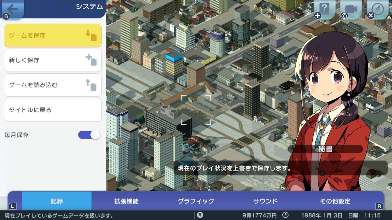 f:id:aokashi:20210403215004j:plain