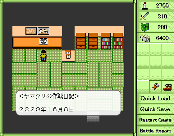 f:id:aokashi:20210907192543p:plain