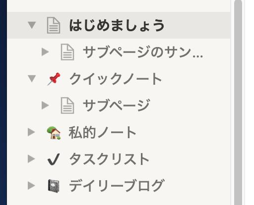 f:id:aokashi:20211013204512p:plain