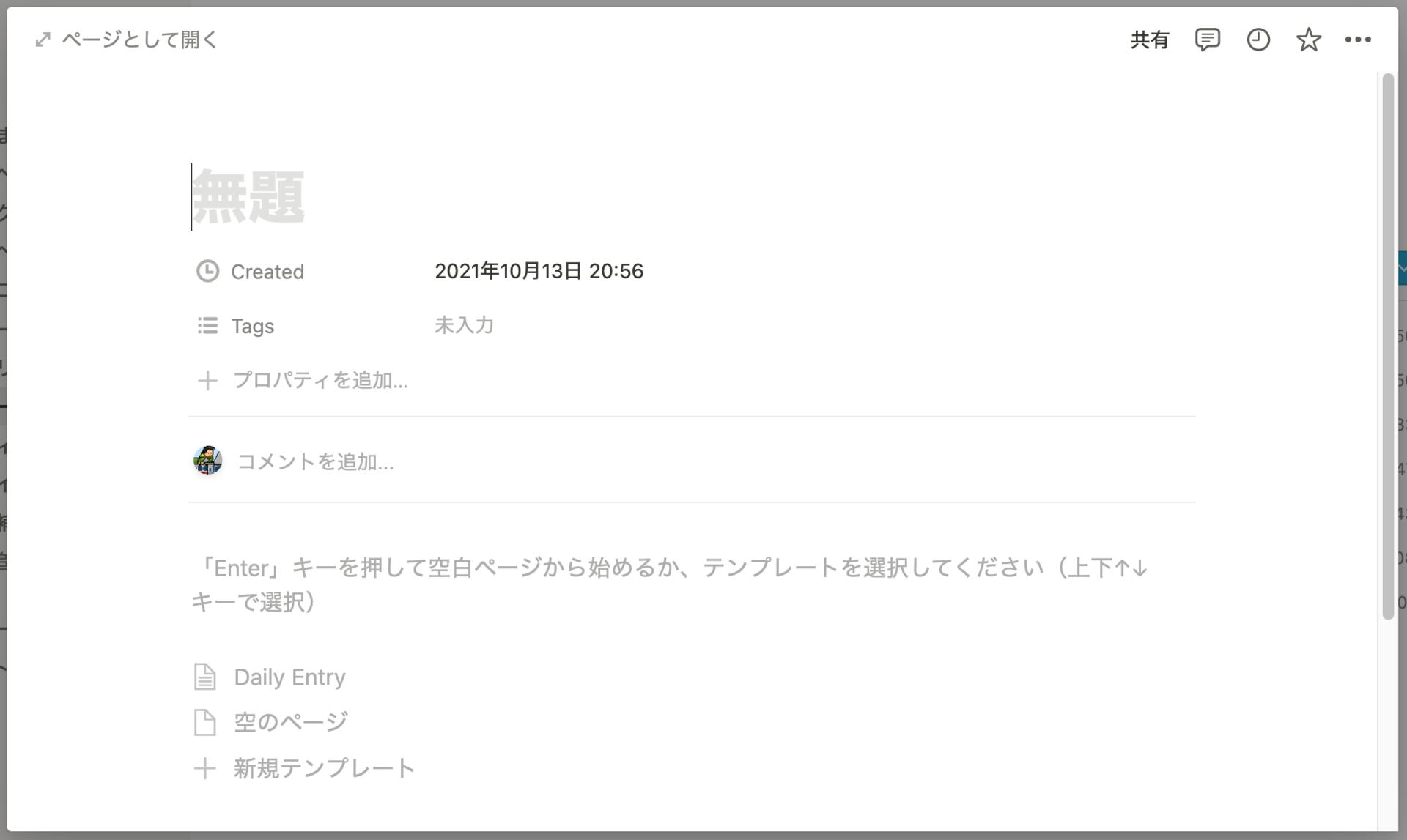 f:id:aokashi:20211013205739p:plain