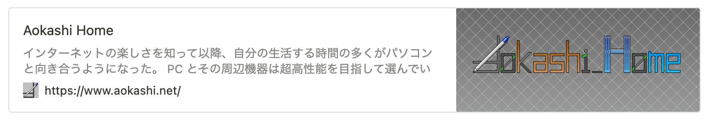 f:id:aokashi:20211013205948p:plain