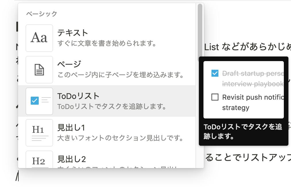 f:id:aokashi:20211013210215p:plain