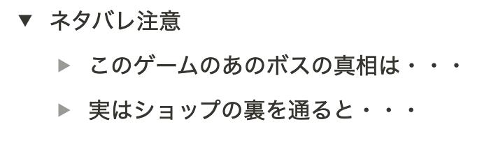 f:id:aokashi:20211013211419p:plain