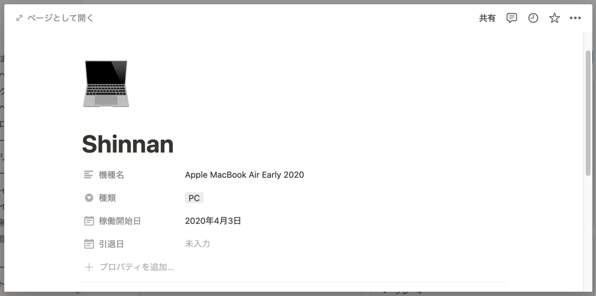 f:id:aokashi:20211013211641p:plain