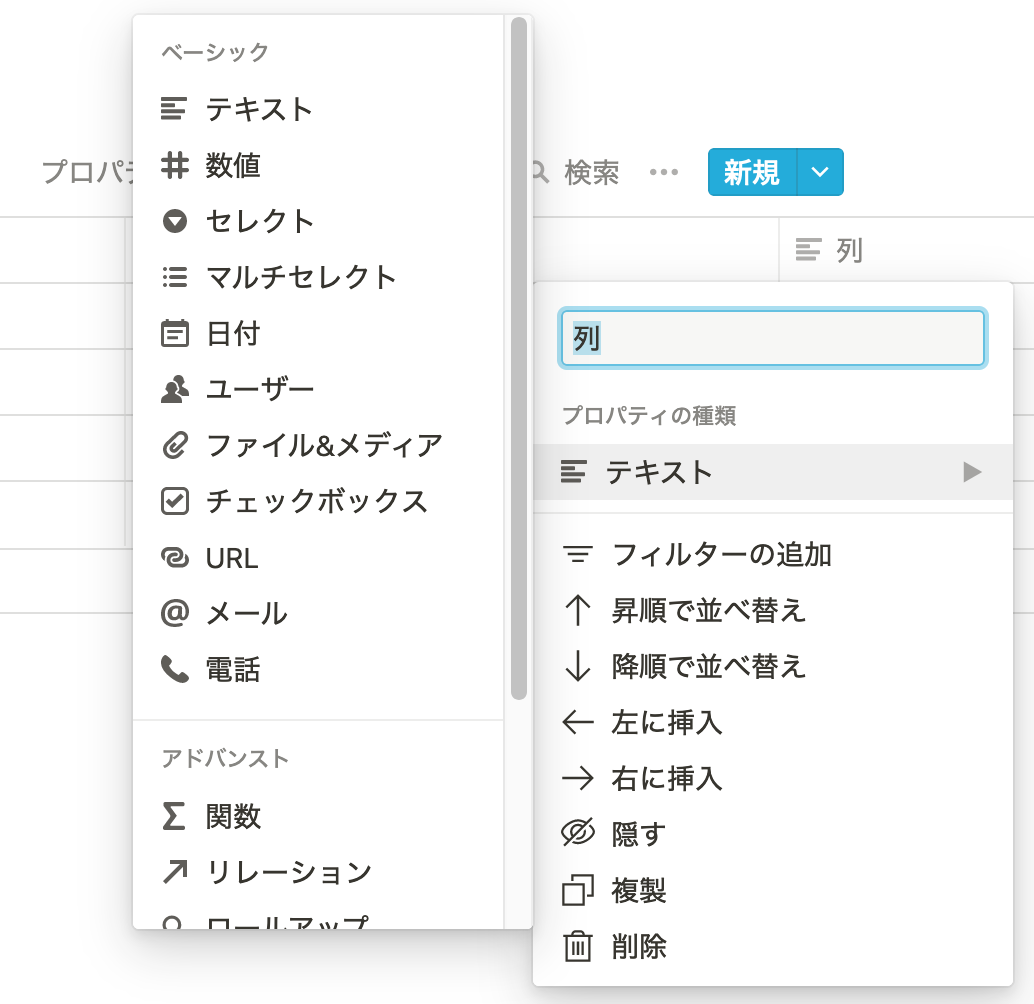 f:id:aokashi:20211013212023p:plain
