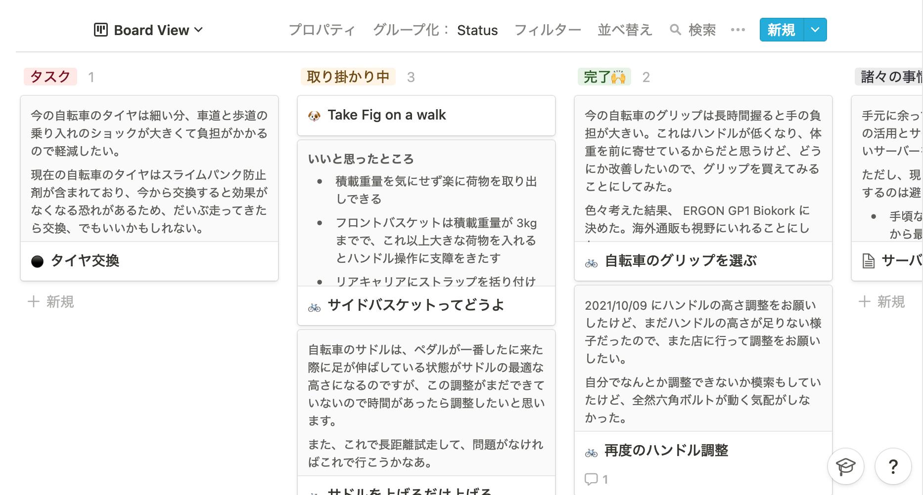 f:id:aokashi:20211013212237p:plain