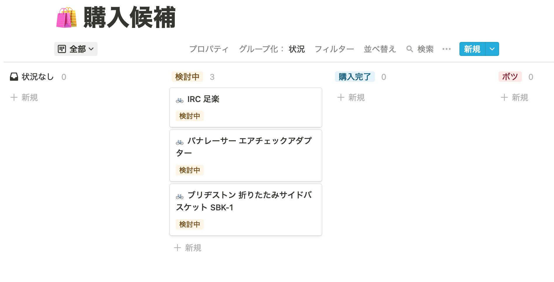 f:id:aokashi:20211013214239p:plain