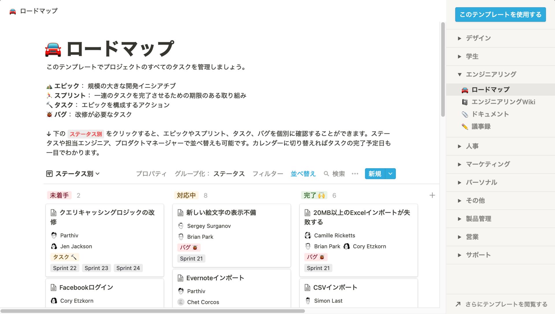 f:id:aokashi:20211013215244p:plain