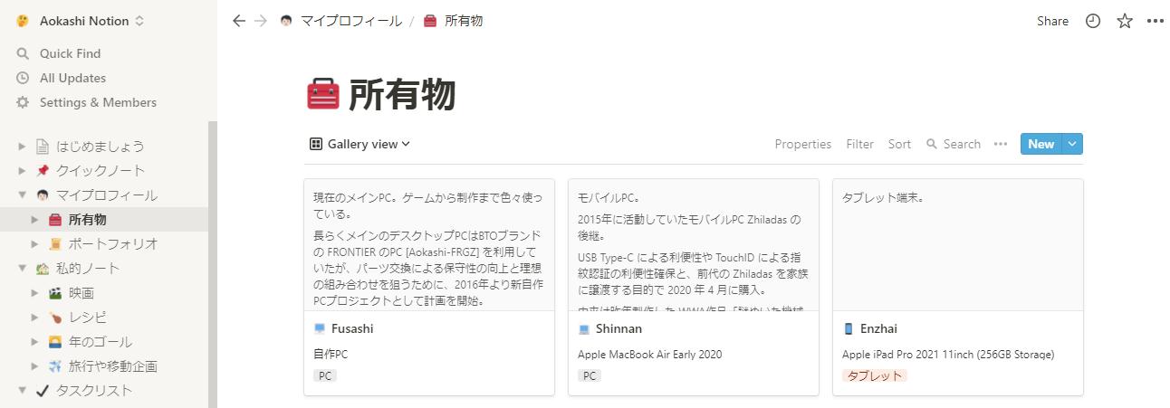 f:id:aokashi:20211013232001p:plain