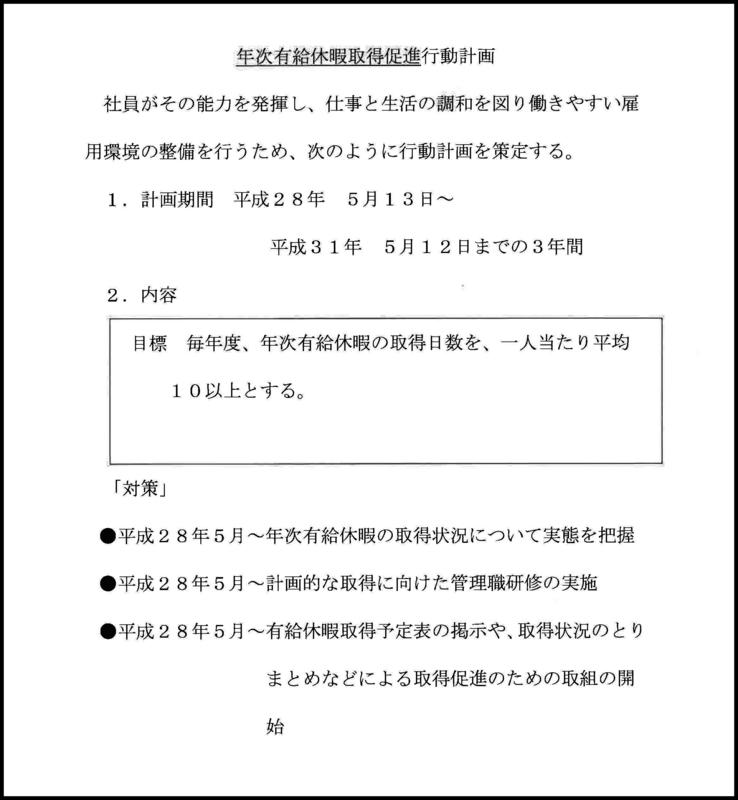 f:id:aoken-net:20160520152842j:image