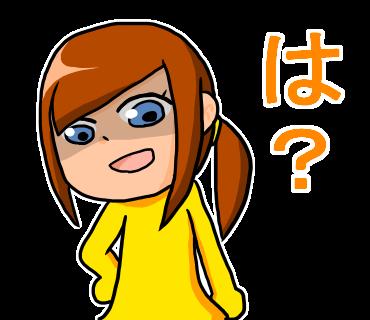 f:id:aoki-115:20161222162822p:plain