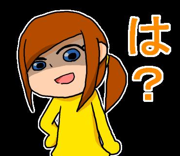 f:id:aoki-115:20161222163011p:plain