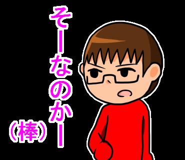 f:id:aoki-115:20161222163231p:plain