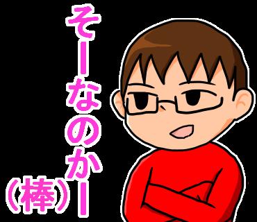 f:id:aoki-115:20161222163644p:plain