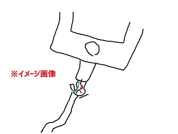f:id:aoki-115:20200607221051j:plain