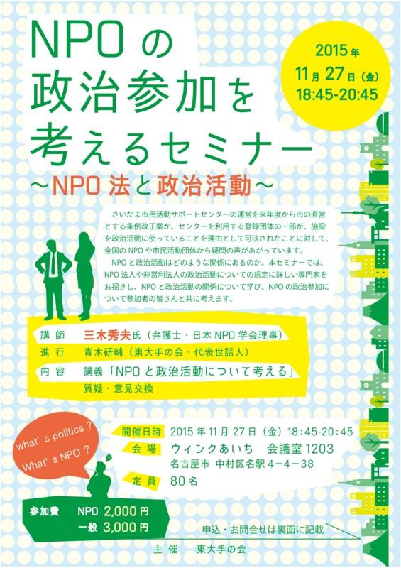f:id:aoki0104:20151109152537j:image
