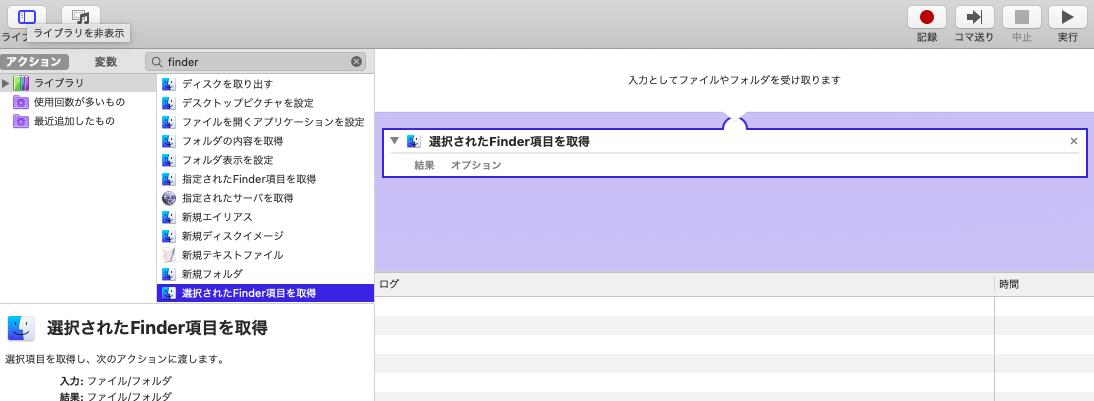 f:id:aoki1210:20200831113301p:plain