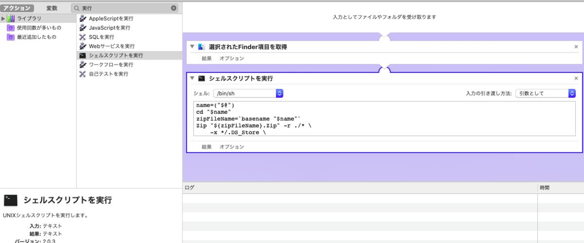 f:id:aoki1210:20200831113430p:plain