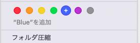 f:id:aoki1210:20200831114632p:plain
