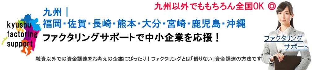 f:id:aokiooooki:20170627123247p:plain