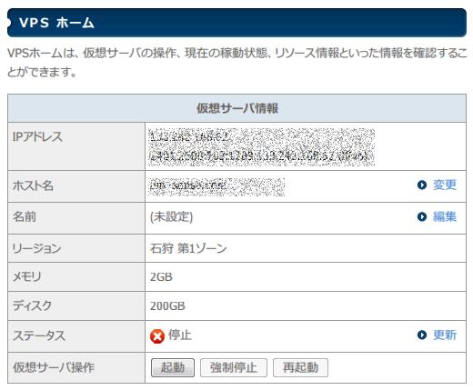 f:id:aokirozin:20131205001246p:plain