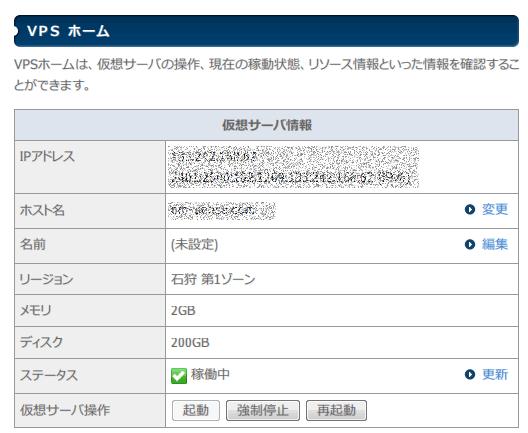 f:id:aokirozin:20131205001458p:plain