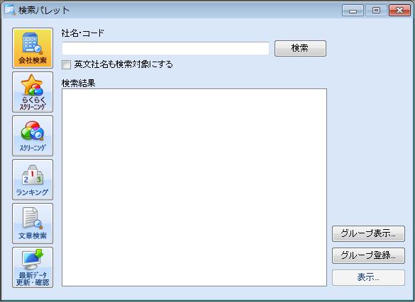 f:id:aokiryu-zi:20170216170501p:plain