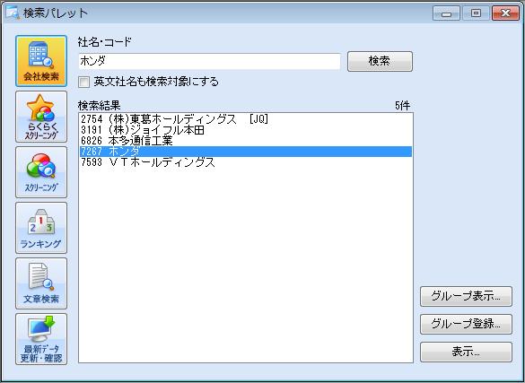 f:id:aokiryu-zi:20170216171035p:plain