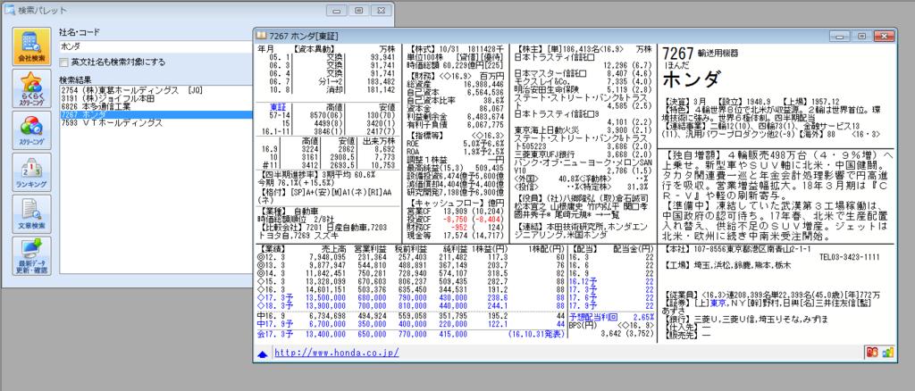 f:id:aokiryu-zi:20170216171229p:plain