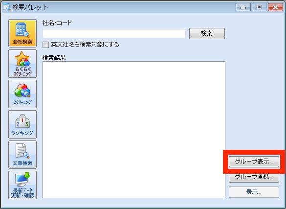 f:id:aokiryu-zi:20170216174912p:plain