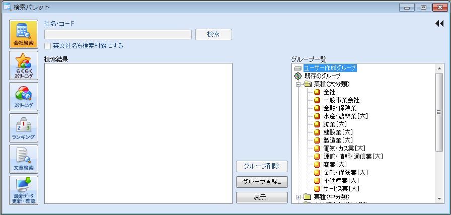 f:id:aokiryu-zi:20170216175527p:plain