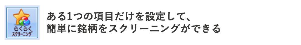 f:id:aokiryu-zi:20170217175311p:plain