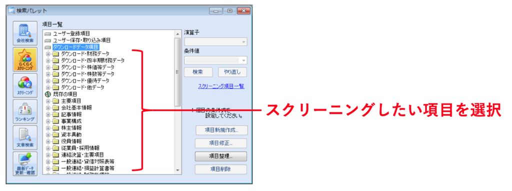 f:id:aokiryu-zi:20170217175529p:plain