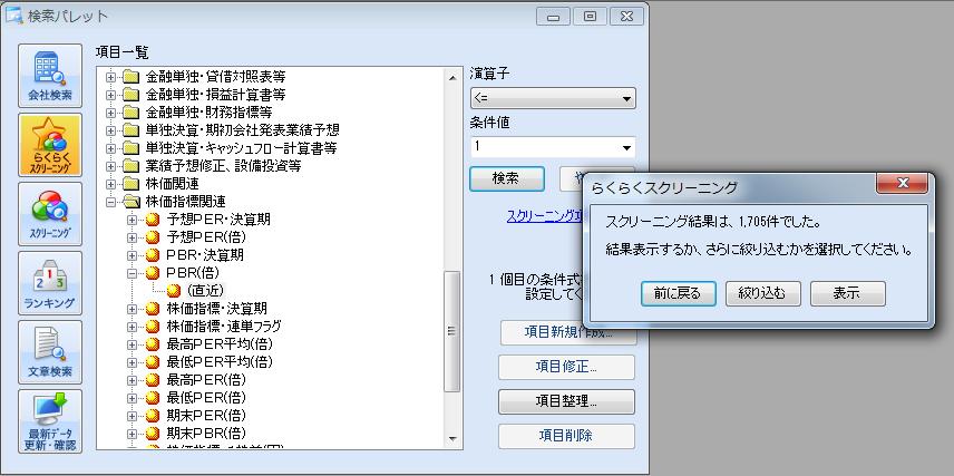 f:id:aokiryu-zi:20170217183112p:plain