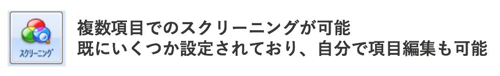 f:id:aokiryu-zi:20170217194752p:plain