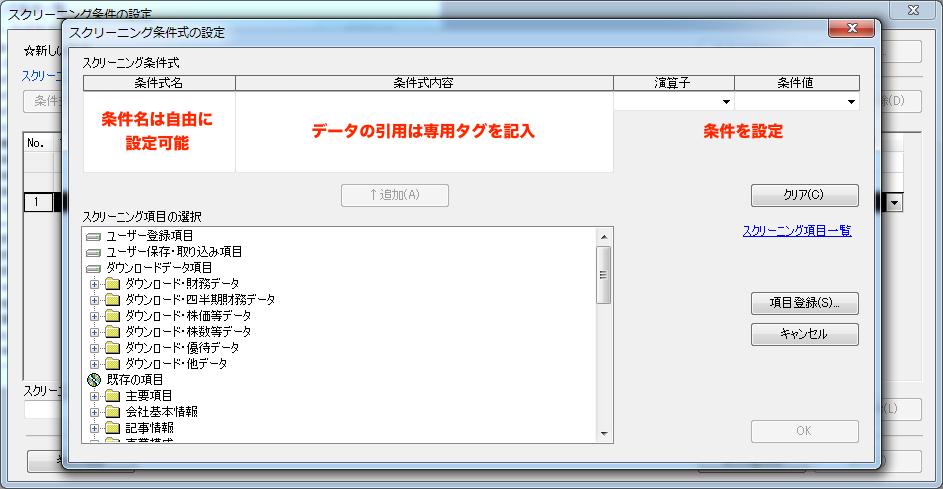 f:id:aokiryu-zi:20170217204708p:plain