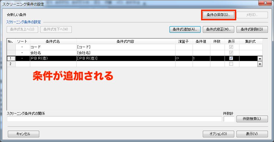 f:id:aokiryu-zi:20170217205250p:plain