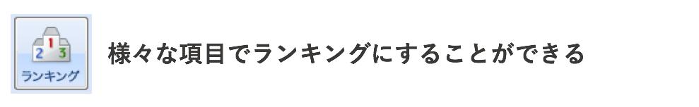 f:id:aokiryu-zi:20170217213509p:plain