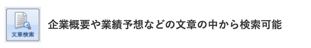 f:id:aokiryu-zi:20170217220328p:plain