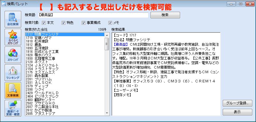 f:id:aokiryu-zi:20170217222950p:plain