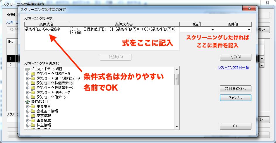 f:id:aokiryu-zi:20170219004402p:plain