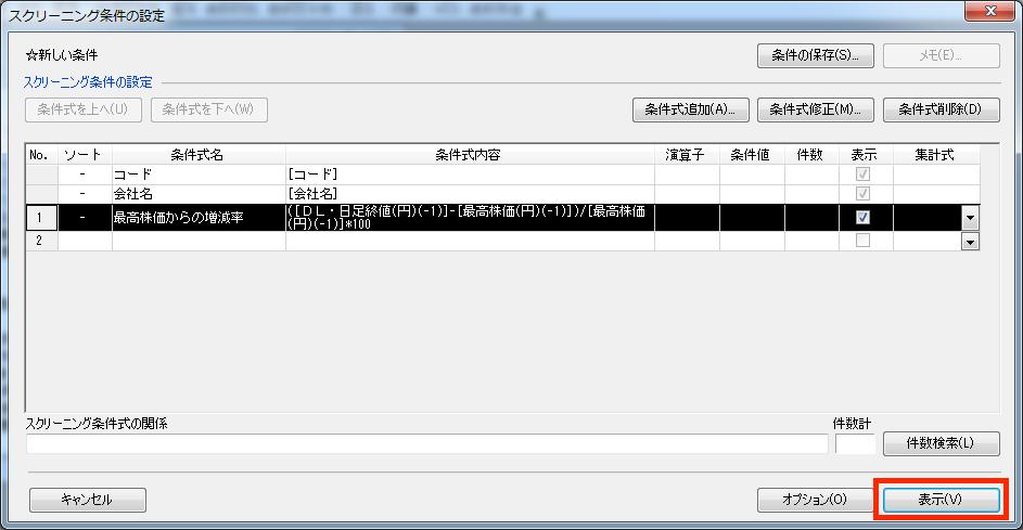 f:id:aokiryu-zi:20170219004830p:plain