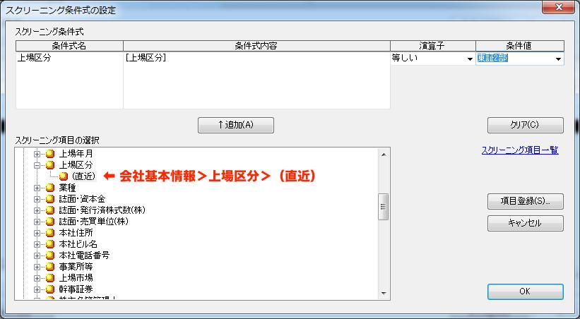 f:id:aokiryu-zi:20170219133258p:plain