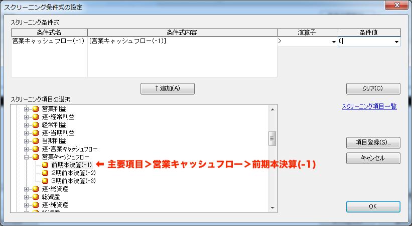 f:id:aokiryu-zi:20170219133307p:plain