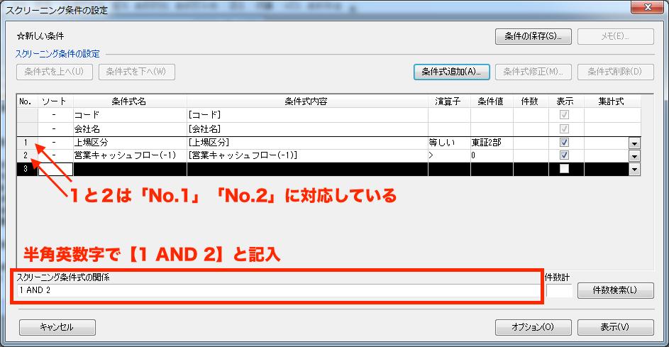 f:id:aokiryu-zi:20170219133854p:plain