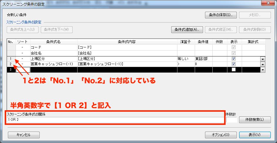 f:id:aokiryu-zi:20170219134544p:plain