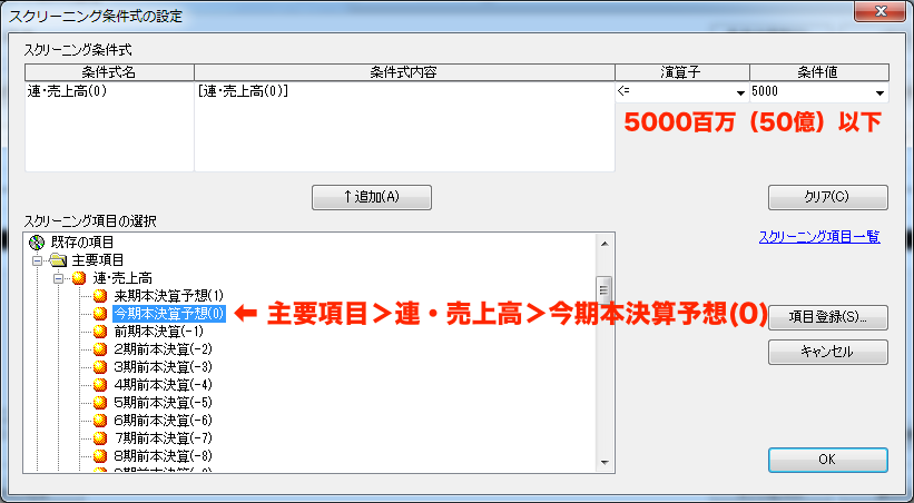 f:id:aokiryu-zi:20170219144649p:plain